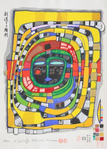"""Friedensreich Hundertwasser, """"Das Recht auf Schöpfung"""", Farbholzschnitt auf Japanpapier, 1986/88"""
