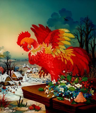 """Ivan Vecenaj-Tislarov, """"Der rote Hahn"""", Öl hinter Glas, 1992"""